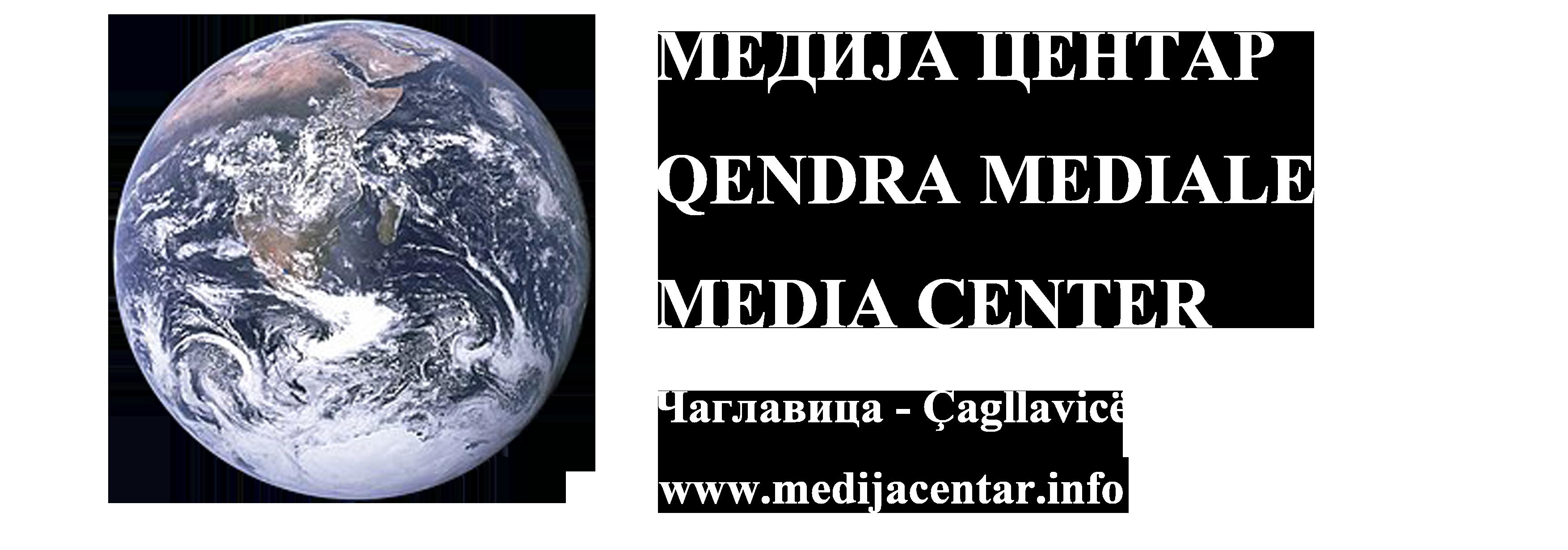 Medija centar
